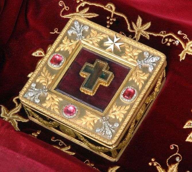 Честица часног крста