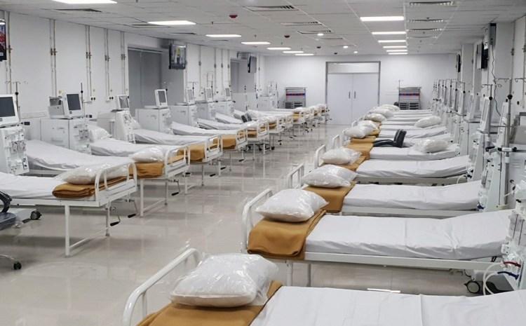 Kidney Dialysis Hospital, दिल्ली के इस अस्पताल में इलाज होगा एकदम फ्री