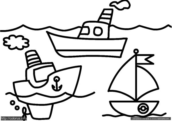 Картинка Раскраска Для Детей Кораблик