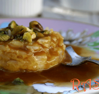 Caramel Rice Pudding Recipe