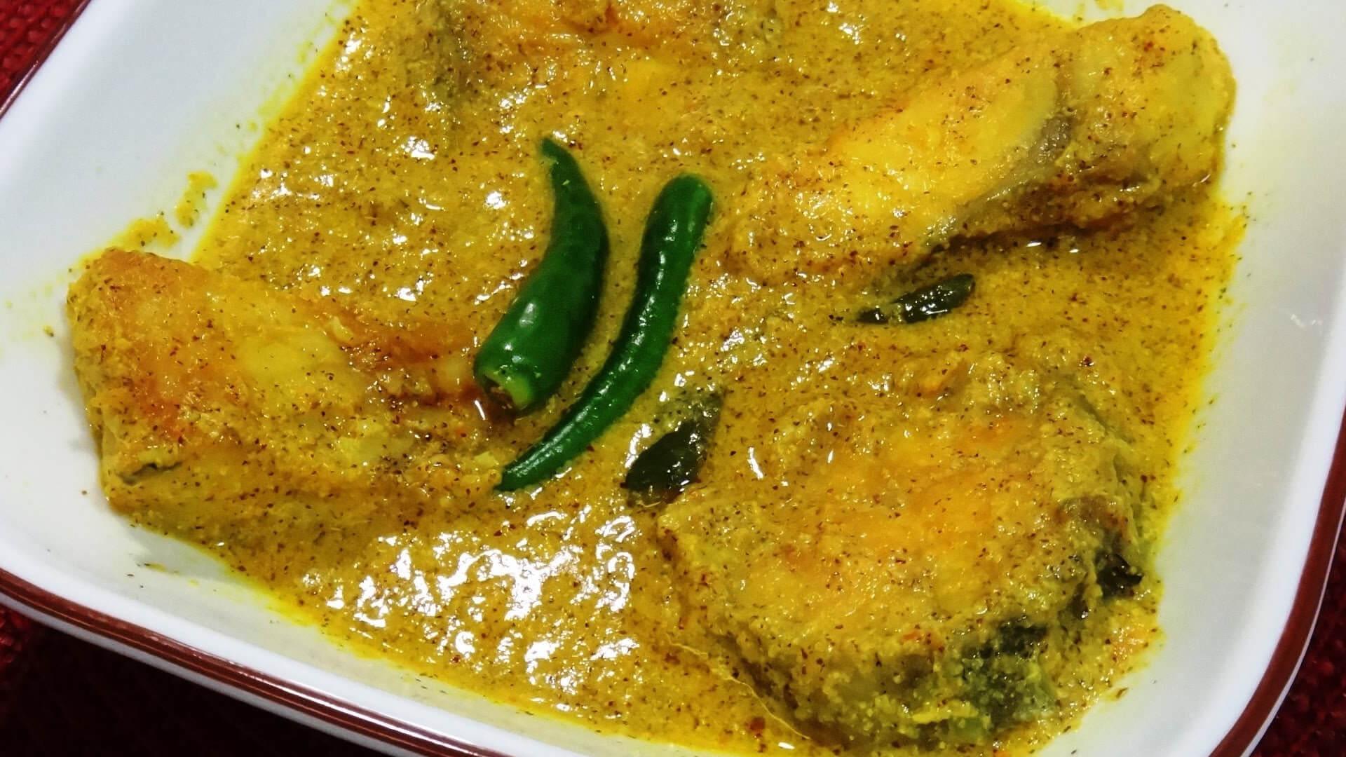 Bengali Mustard Fish Recipe Bengali Fish Curry With Mustard Paste