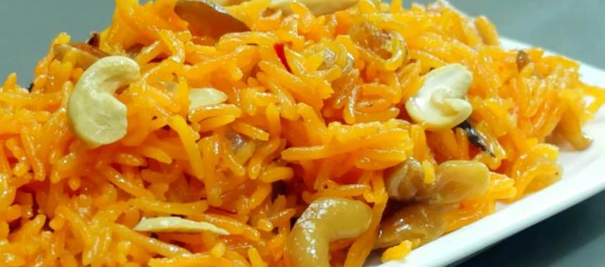 Zarda Pulao Recipe