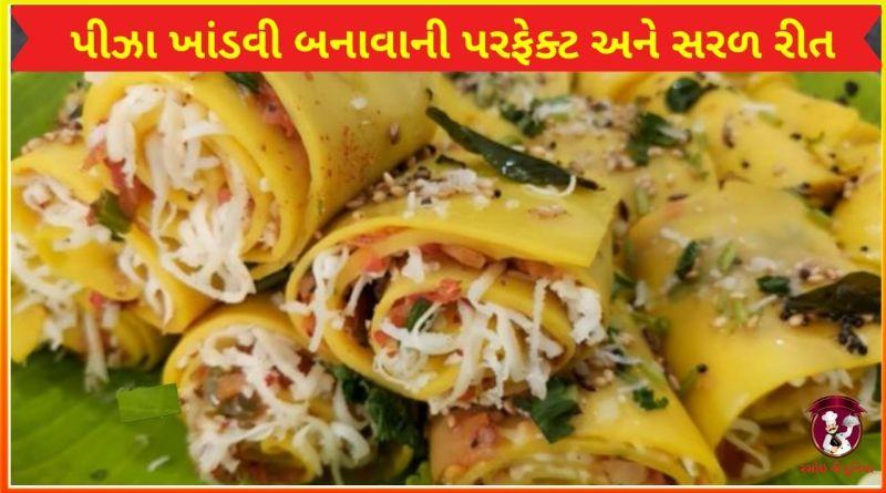Pizza Khandvi