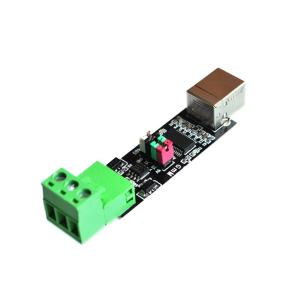 The USB TO TTL/RS485 dual function dual protection