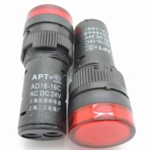 RED 11MM LAY37 to 11 m (PBC) Y090LAY7-11 m to 11 m mushroomhead push bottone Pulsante