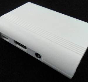 Raspberry PI 2 B+ Oval Case White