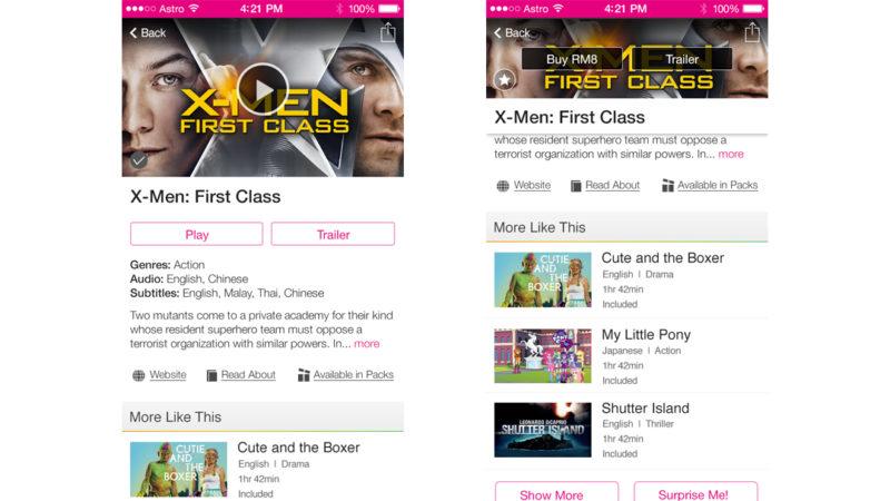 Entertainment mobile app