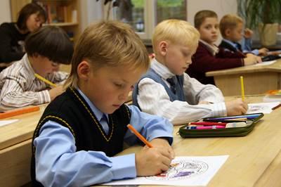 Бірінші сынып оқушысы үшін портфолио, портфолио 1 сынып оқушысы, 1-сыныпқа арналған портфолио