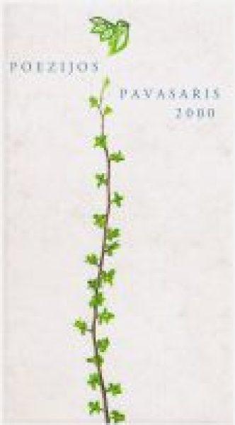 Poezijos pavasario almanachas 2000