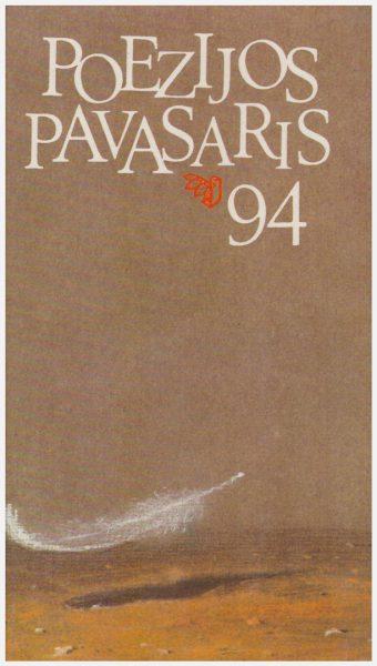 almanacho viršelis 1994