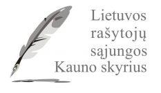 Kauno rašytojai