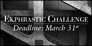Ekphrastic Challenge, deadline at the end of the month, photo of concrete stairs