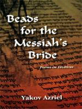 Beads for the Messiah's Bride by Yakov Azriel