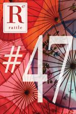 Rattle #47