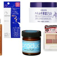 Top 5: Beauty Multitaskers I Actually Use