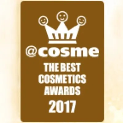@cosme The Best Cosmetics Awards 2017