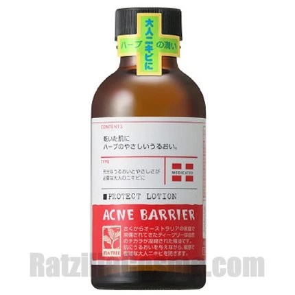 coenzyme q10 lotion