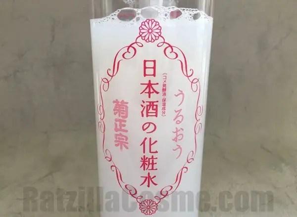 Best Pick Kiku-Masamune Sake Brewing Skin Care Lotion closeup