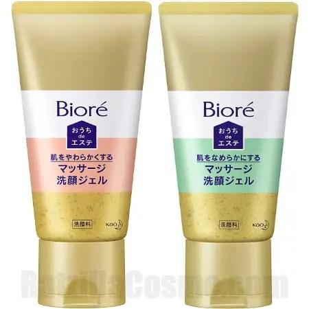 Biore Ouchi De Esthe 30 Seconds Massage Facial Wash Gel