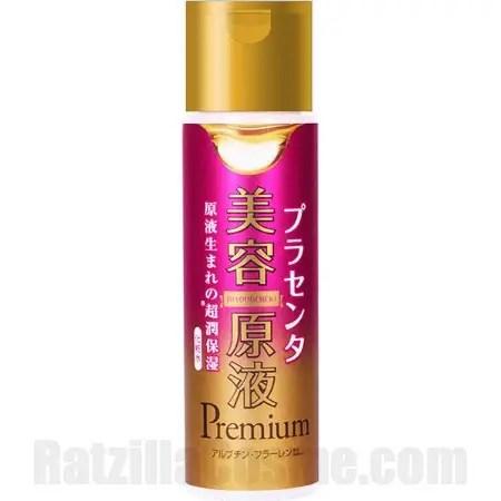 Biyougeneki Premium Super Moist Skin Lotion AP