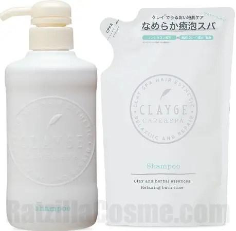 CLAYGE Shampoo S