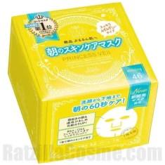 CLEAR TURN PRiNCESS VEiL Morning Skin Care Mask