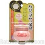 Club Hormone Cream (Mild Fragrance)