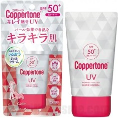Coppertone Perfect UV Cut KIREIMISE-k