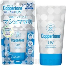 Coppertone Perfect UV Cut KIREIMISE-m