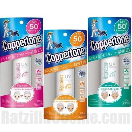 coppertone-perfect-uv-cut-milk-spf50-pa