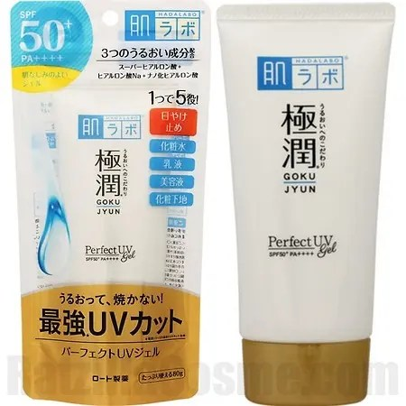 Hada-Labo Gokujyun Perfect UV Gel
