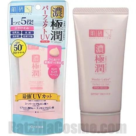 Hada-Labo Koi-Gokujyun Perfect UV Gel Pink Beige
