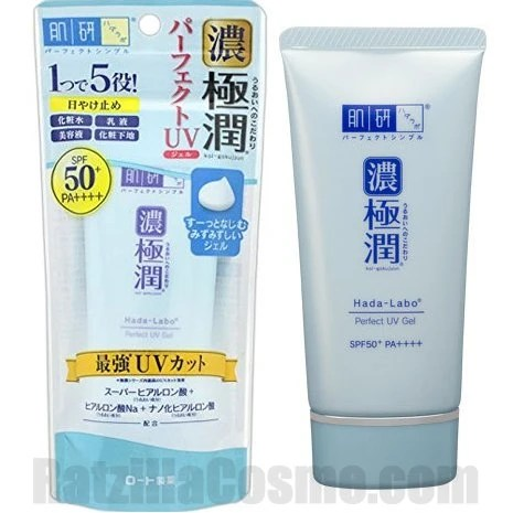 Hada-Labo Koi-Gokujyun Perfect UV Gel