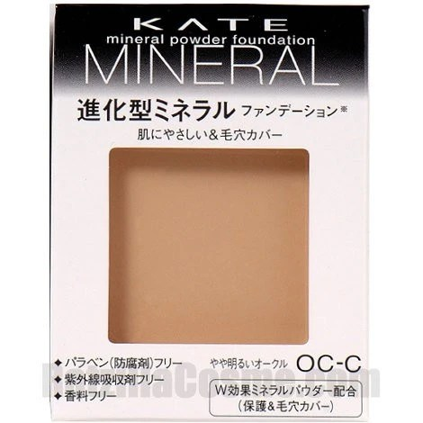 KATE Mineral Powder Foundation