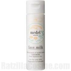 Medel Natural Aid Face Milk Chamomile Blend