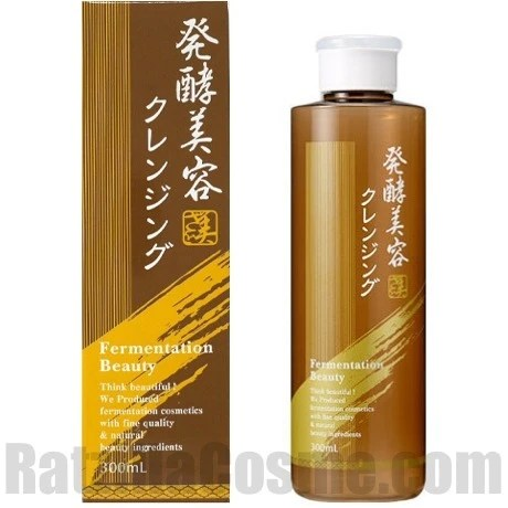 Misao Fermentation Beauty Cleansing Serum