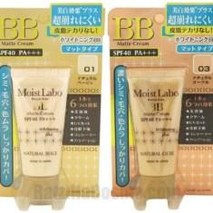 Moist Labo BB Matte Cream, a Japanese BB cream