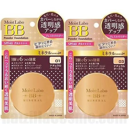 Moist Labo BB Mineral Pressed Powder SPF40 PA++++