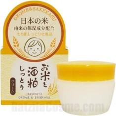 Okome & Sakekasu Moisture Cream