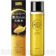 PREMIUM PUReSA Golden Jelly Lotion