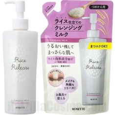 ROSETTE Rice Release Cleansing Milk