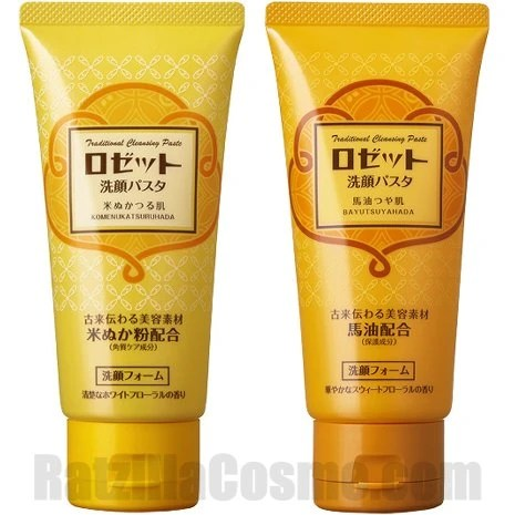 ROSETTE Traditional Cleansing Paste