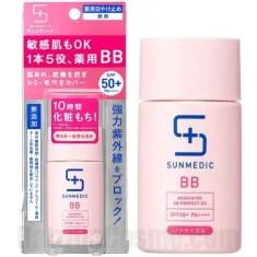 SUNMEDIC UV Medicated BB Protect EX