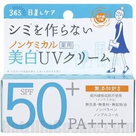 Shigaisen Yohou Non Chemical Whitening UV Cream