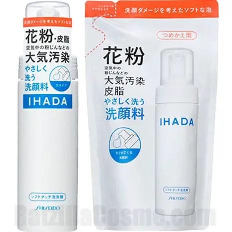 Shiseido IHADA Soft Touch Foaming Face Wash