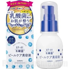 cutura Peel Care Essence