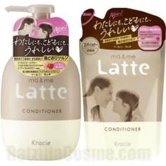 ma & me Latte Conditioner