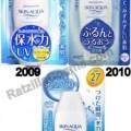 Mentholatum SKIN AQUA UV Moisture Gel SPF27 PA++, a Japanese sunscreen gel