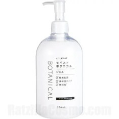unlabel Moist Botanical Gel