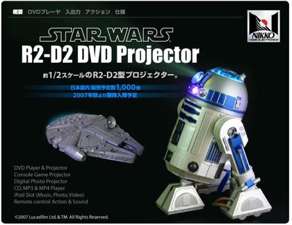 Proyector R2-D2